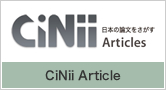 CiNii Article